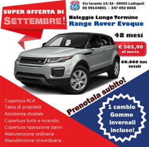 offerta settembre range rover evoque la prima 66 srl roma ladispoli